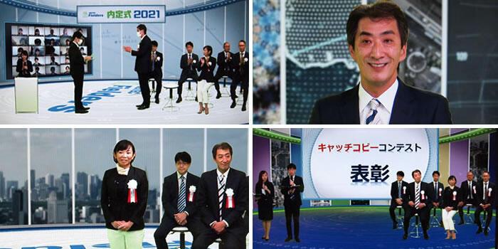 211007_naiteishiki.jpg
